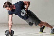 EFFEKTIV HJEMMETRENING: Bygg muskler i din egen stue